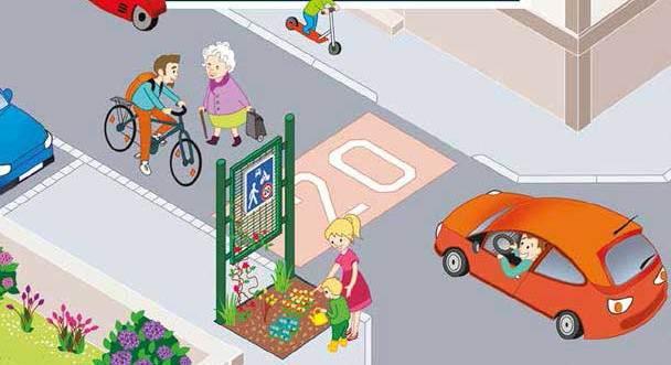 Charte de la rue